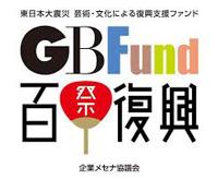 200_GBFund_logo