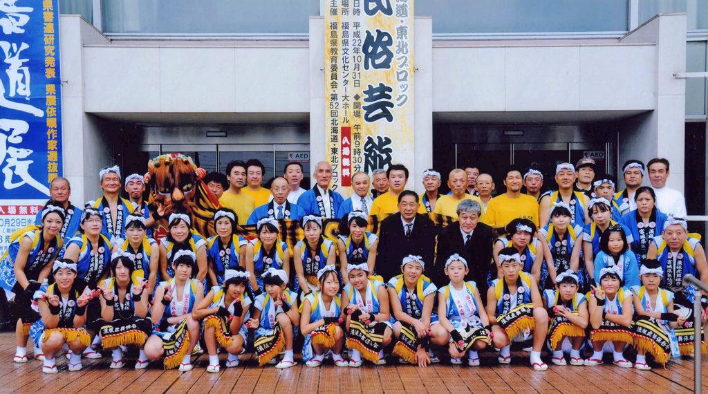 平成22年民俗芸能大会(福島県)-1
